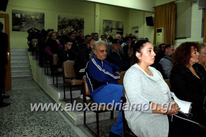 alexandriamou.gr_dimsink2019IMG_9937