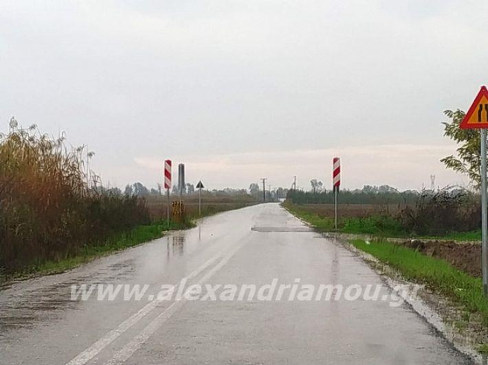 alexandriamou.gr_simanseis2019006