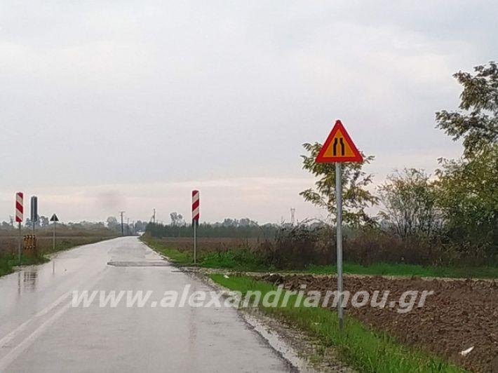 alexandriamou.gr_simanseis2019010