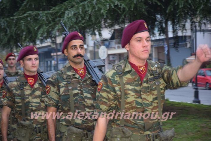 alexandriamou.gr_simea19005