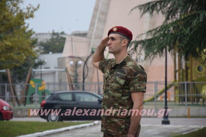alexandriamou.gr_simea19015