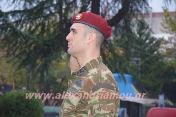 alexandriamou.gr_simea19017