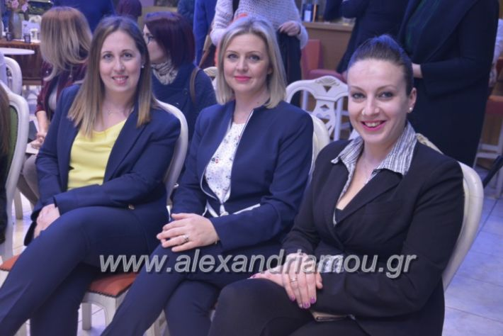 alexandriamou_sinantisigunaikongkurini2019001