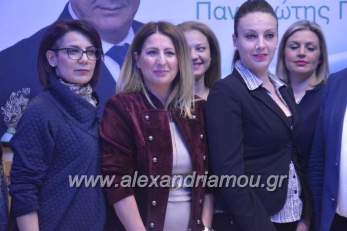 alexandriamou_sinantisigunaikongkurini2019017
