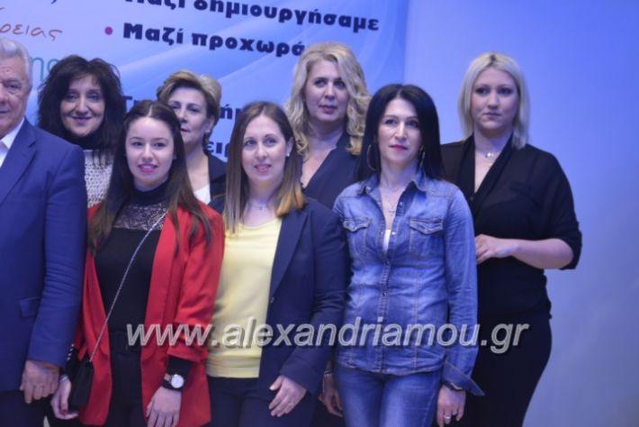 alexandriamou_sinantisigunaikongkurini2019022