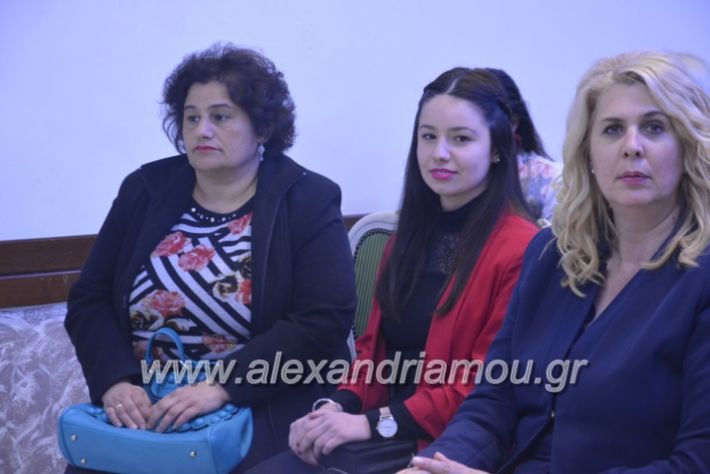 alexandriamou_sinantisigunaikongkurini2019045