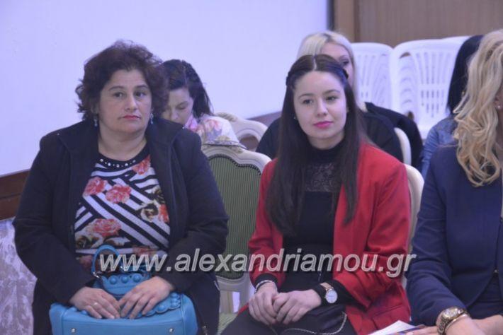 alexandriamou_sinantisigunaikongkurini2019055