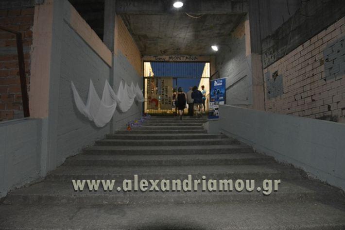 agiosPaisios_sinema_08.07.17000
