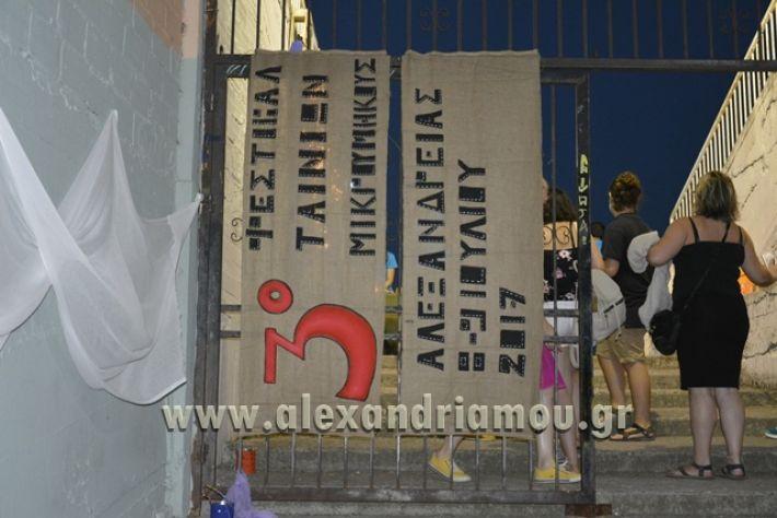 agiosPaisios_sinema_08.07.17002