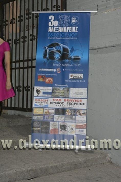 agiosPaisios_sinema_08.07.17007