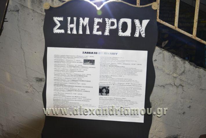 agiosPaisios_sinema_08.07.17014