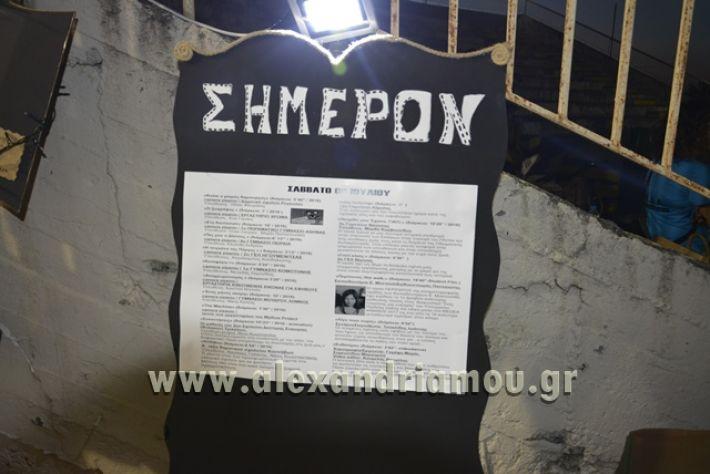 agiosPaisios_sinema_08.07.17015