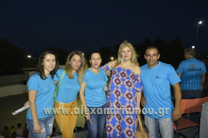 agiosPaisios_sinema_08.07.17017