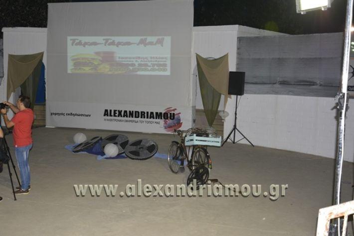 agiosPaisios_sinema_08.07.17025