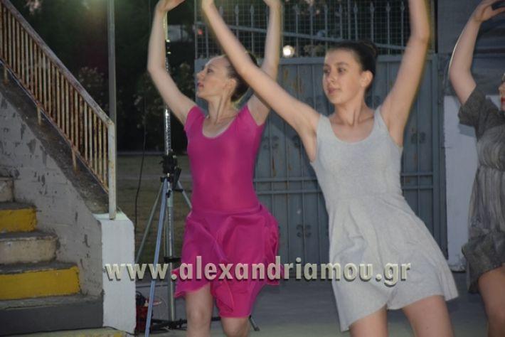 agiosPaisios_sinema_08.07.17040