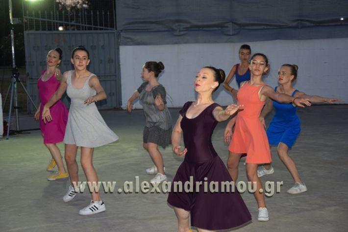 agiosPaisios_sinema_08.07.17041