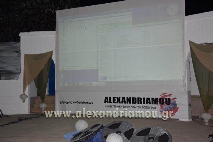 agiosPaisios_sinema_08.07.17046