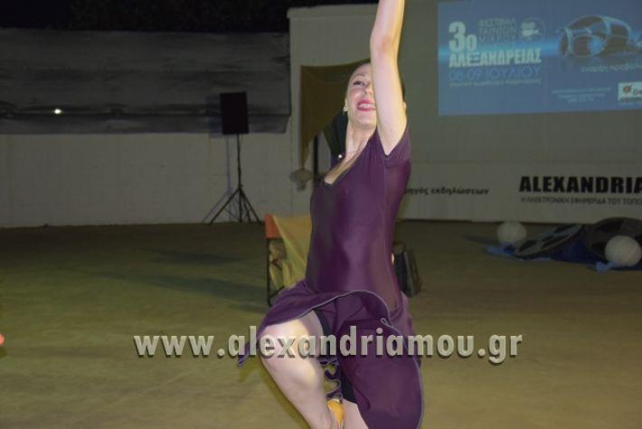 agiosPaisios_sinema_08.07.17056