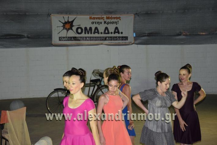 agiosPaisios_sinema_08.07.17070