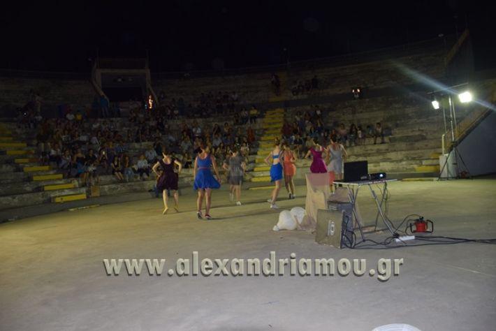 agiosPaisios_sinema_08.07.17106