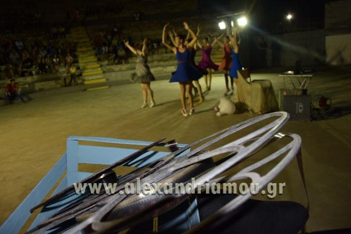 agiosPaisios_sinema_08.07.17110