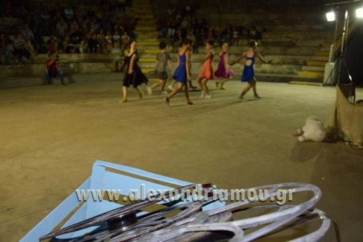 agiosPaisios_sinema_08.07.17112