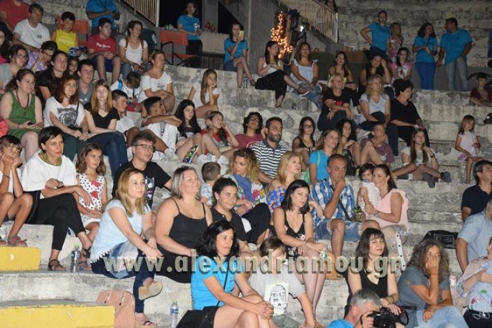 agiosPaisios_sinema_08.07.17117