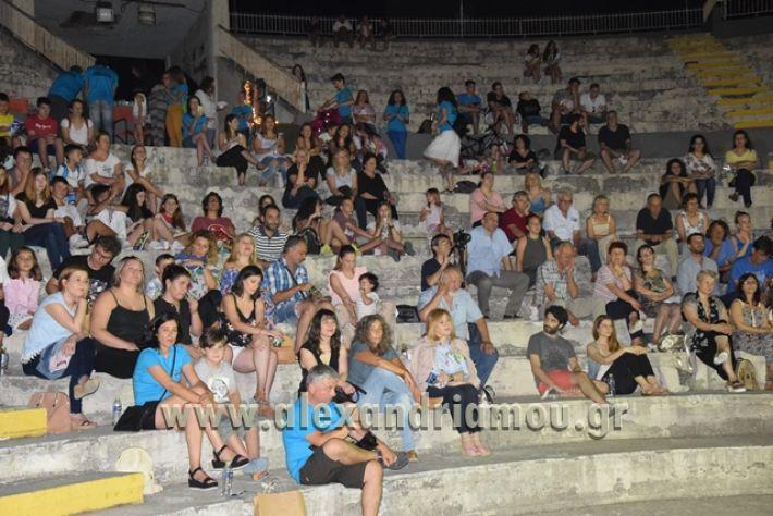 agiosPaisios_sinema_08.07.17119