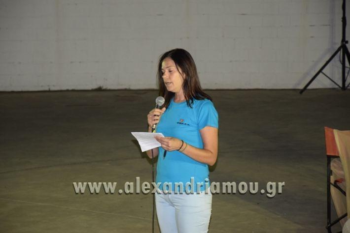 agiosPaisios_sinema_08.07.17127