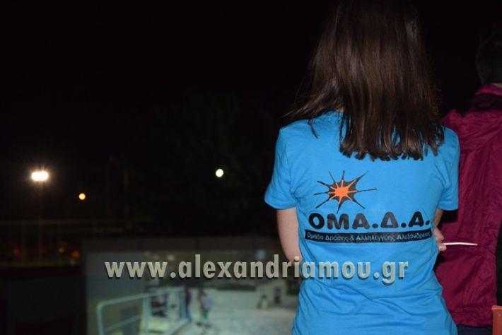 agiosPaisios_sinema_08.07.17136