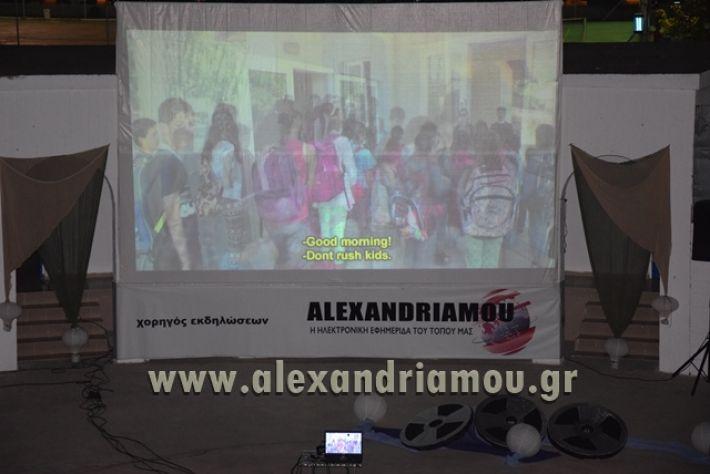 agiosPaisios_sinema_08.07.17140