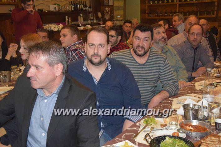 alexandriamou.gr_sinergiapita18005