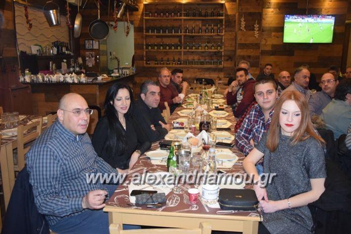 alexandriamou.gr_sinergiapita18009