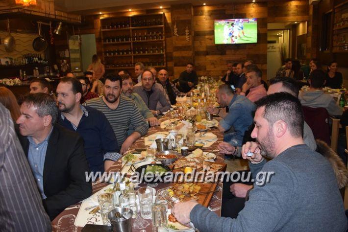 alexandriamou.gr_sinergiapita18010
