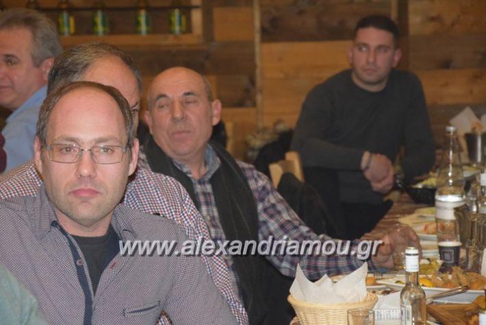 alexandriamou.gr_sinergiapita18012