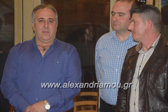 alexandriamou.gr_sinergiapita18030