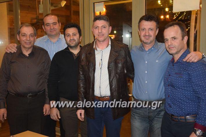 alexandriamou.gr_sinergiapita18031