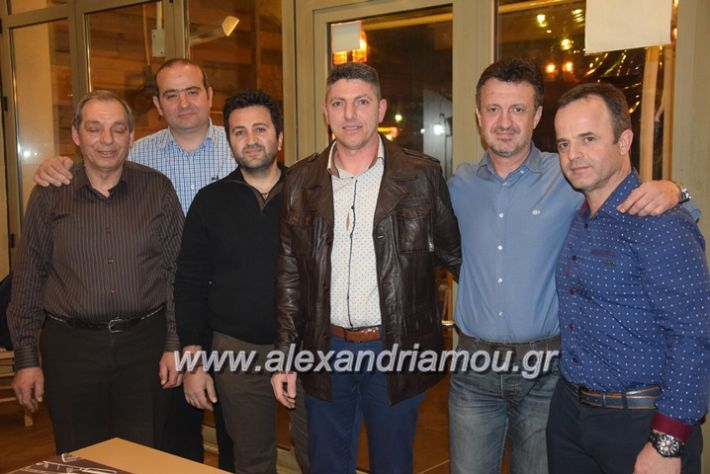 alexandriamou.gr_sinergiapita18032