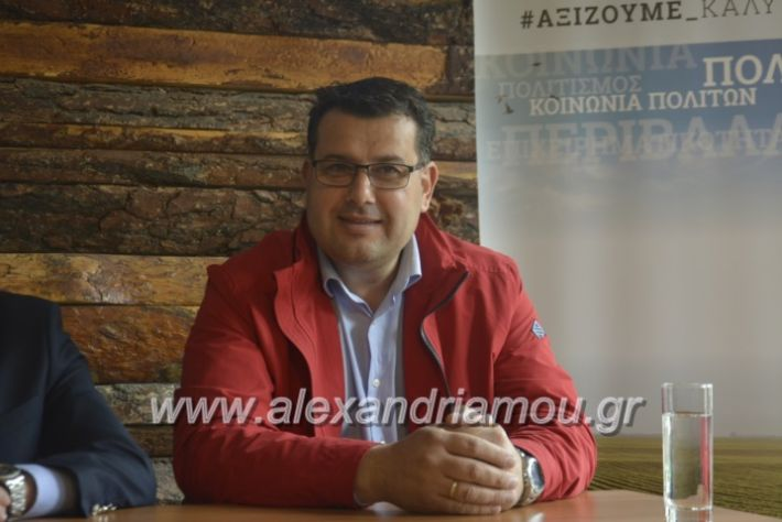alexandriamou_sintipoukatsianis2019009
