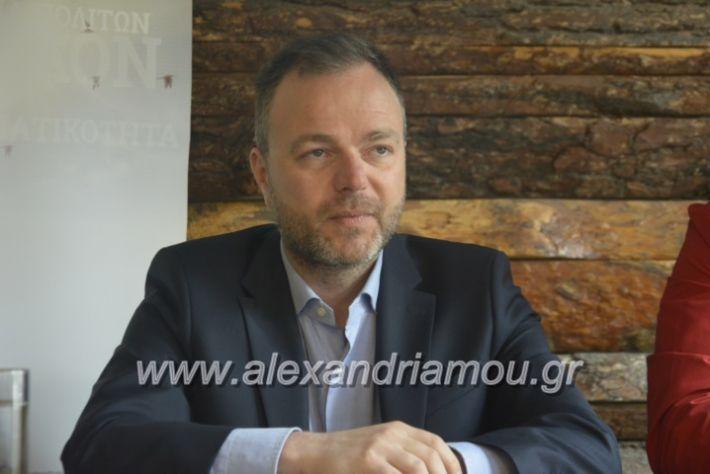 alexandriamou_sintipoukatsianis2019012