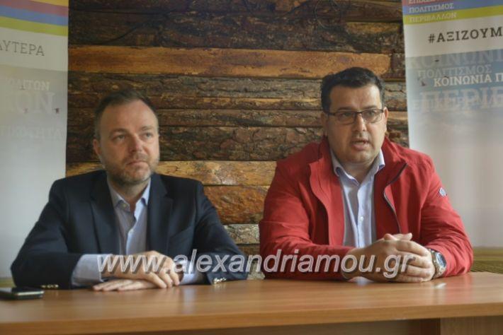 alexandriamou_sintipoukatsianis2019014