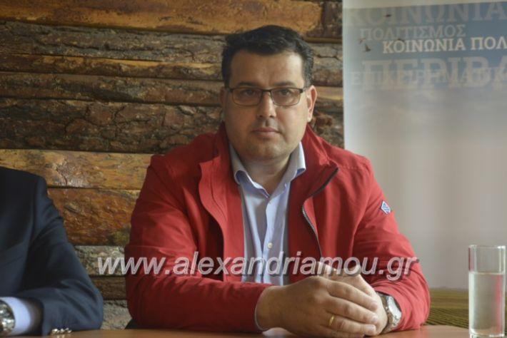 alexandriamou_sintipoukatsianis2019017