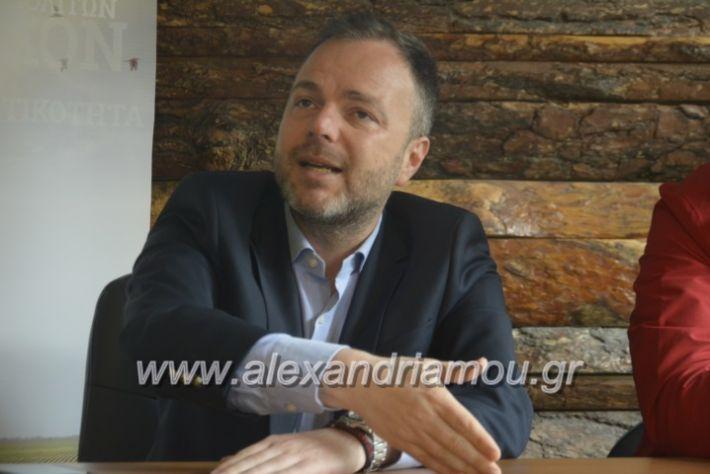 alexandriamou_sintipoukatsianis2019019