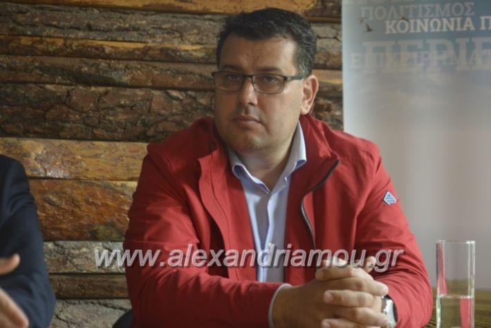 alexandriamou_sintipoukatsianis2019020