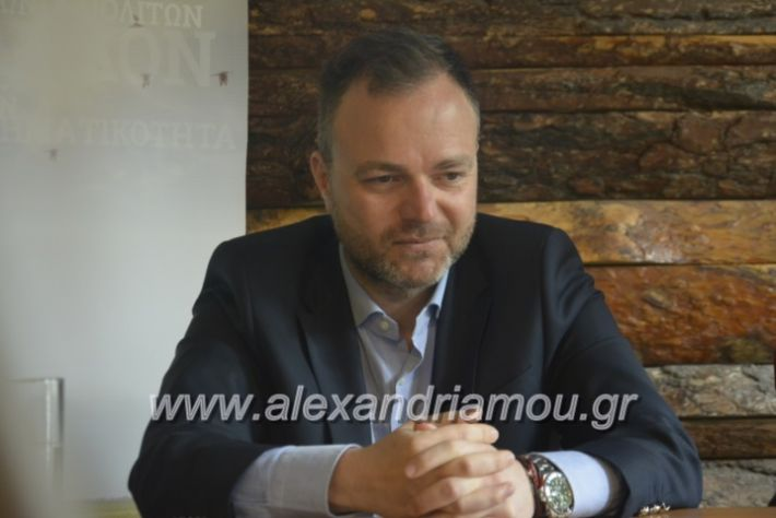 alexandriamou_sintipoukatsianis2019022