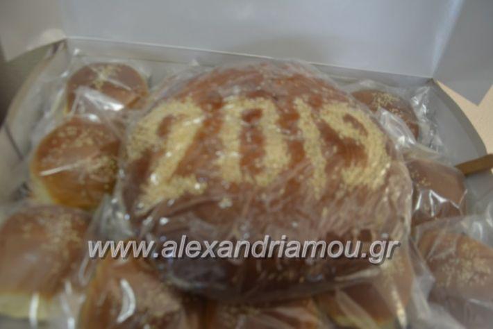 alexandriamou.sintoeb2019017