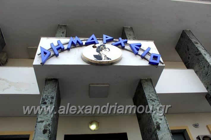 alexandriamou.gr_simarsiskepsi2019IMG_1712