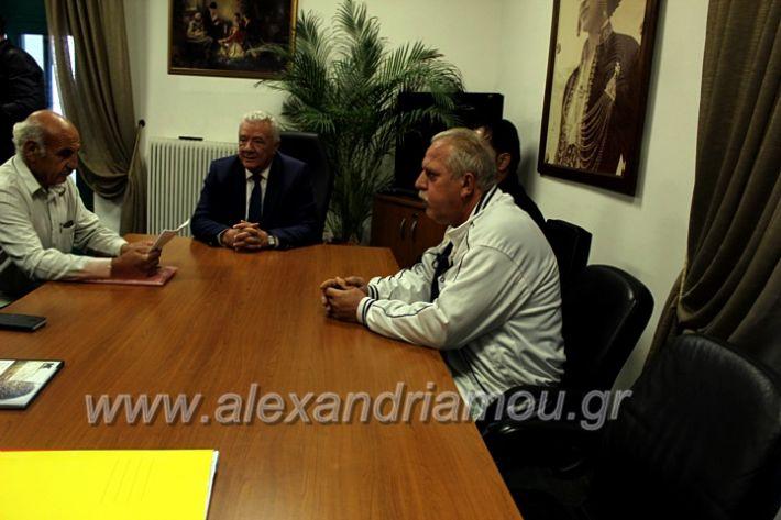 alexandriamou.gr_simarsiskepsi2019IMG_1732