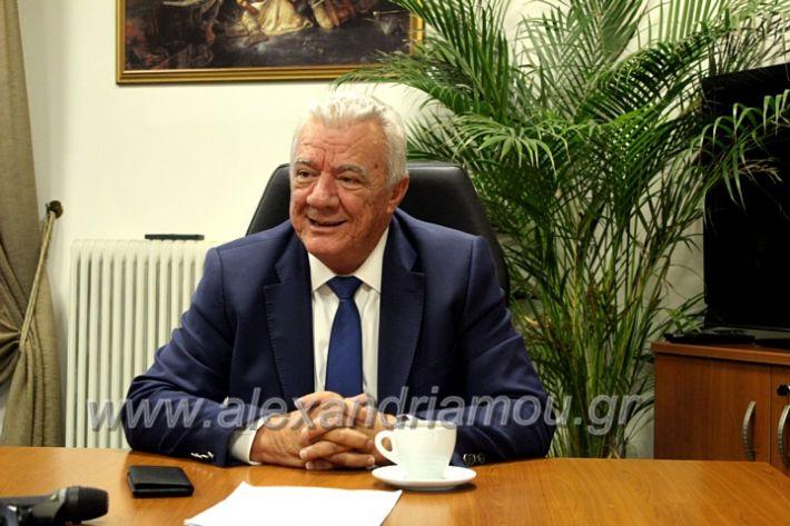 alexandriamou.gr_simarsiskepsi2019IMG_1756