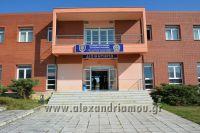 alexandriamou_skopeythrio_beroia_0092001001